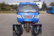 五征牌7YPJZ-14100PD2型自卸三轮汽车图片