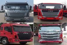 江淮牌HFC1161P3K1A47S2V型载货汽车图片