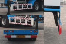 昌骅牌HCH9401GDYB型低温液体运输半挂车图片