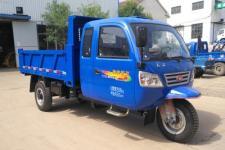 五征牌7YPJZ-17100PD6型自卸三轮汽车图片