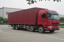 华菱国五前四后八厢式运输车290-583马力15-20吨(HN5310XXYX34D6M5)