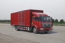 豪瀚牌ZZ5125XXYG5613E1型厢式运输车图片