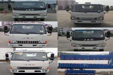 江淮牌HFC1045P92K1C2V型载货汽车图片