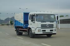 玉柴专汽牌NZ5125ZXXY型车厢可卸式垃圾车图片
