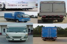 江淮牌HFC5045CCYP92K1C2V型仓栅式运输车图片