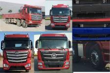 歐曼牌BJ1319VNPKJ-AA型載貨汽車圖片