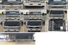 东风牌EQ5041XSH8BDBAC型售货车图片