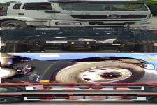 陕汽牌SX3310MB446型自卸汽车图片