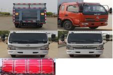 东风牌EQ5080XXY8BDBAC型厢式运输车图片