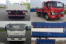江淮牌HFC1043P91K2C2V型载货汽车图片