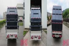 福龙马牌FLM5080ZYSJL5型压缩式垃圾车图片