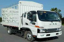 江淮骏铃国五单桥仓栅式运输车117-212马力5吨以下(HFC5043CCYP91K2C2V)