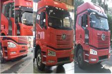 解放牌CA5310XXYP66K24L7T4E5型厢式运输车图片