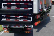 东风牌SE5082XTY5型密闭式桶装垃圾车图片