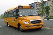 7.5米|24-43座东风小学生专用校车(EQ6750STV)