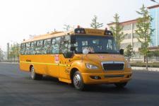 9.5米|24-56座东风小学生专用校车(EQ6958STV)