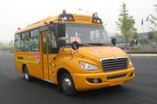 5.8米|10-19座东风小学生专用校车(EQ6580STV)
