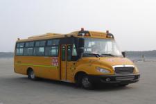 7.2米|24-37座东风小学生专用校车(EQ6720STV)