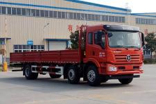 大运国五前四后四货车220马力14695吨(DYQ1250D5CB)