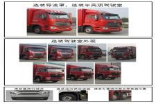 豪瀚牌ZZ5315XXYN4666E1型厢式运输车图片