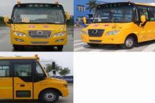 金旅牌XML6721J15YXC型幼儿专用校车图片2