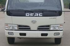 程力威牌CLW3042BDF5型自卸汽车图片