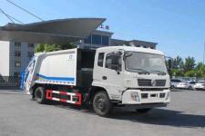 久龍牌ALA5160ZYSE5型壓縮式垃圾車