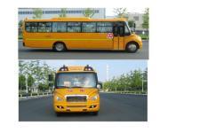 东风牌EQ6958STV2型小学生专用校车图片2