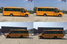 华新牌HM6690XFD5JS型小学生专用校车图片2
