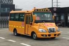 华新牌HM6530XFD5XN型幼儿专用校车