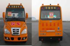 華新牌HM6530XFD5XN型幼兒專用校車圖片4
