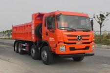 大运前四后八自卸车国五271马力(CGC3310D5DDLA)