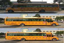 华新牌HM6940XFD5XS型小学生专用校车图片2