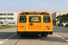 华新牌HM6940XFD5XS型小学生专用校车图片4
