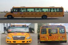 华新牌HM6940XFD5XS型小学生专用校车图片3