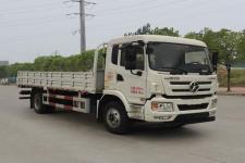 大运国五单桥货车156马力9925吨(CGC1180D5BADA)