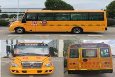 华新牌HM6760XFD5JS型小学生专用校车图片4