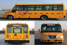 华新牌HM6690XFD5XS型小学生专用校车图片3
