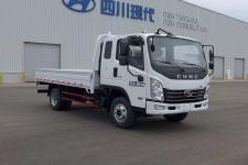 南骏国五单桥货车129马力4995吨(CNJ1090QDA33V)