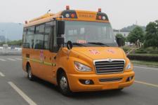 5.8米 10-19座东风中小学生专用校车(EQ6580STV2)