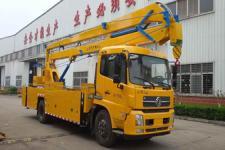 国五东风天锦22米高空作业车