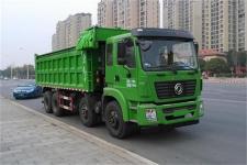 东风牌前四后八自卸式垃圾车厂家直销 报价优惠