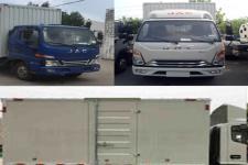 江淮牌HFC5041XXYP52K3C2V型厢式运输车图片