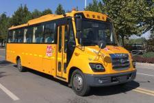 9.8米|24-56座长安小学生专用校车(SC6981XCG5)