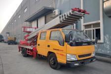 江铃双排蓝牌32米云梯搬家作业车 厂家直销 价格最低