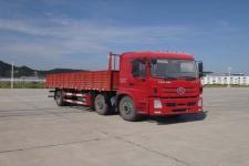 十通国六前四后四货车245马力15015吨(STQ1251L16Y3D6)