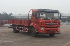 重汽王国五单桥货车160-250马力5-10吨(CDW1161A1N5L)