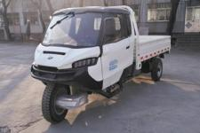7YPJZ-1675P3五征三輪農用車