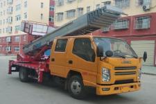 国六江铃双排32米-38米蓝牌云梯搬家作业车 厂家价格