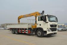 豪沃牌ZZ5257JSQN464GF1型随车起重运输车图片